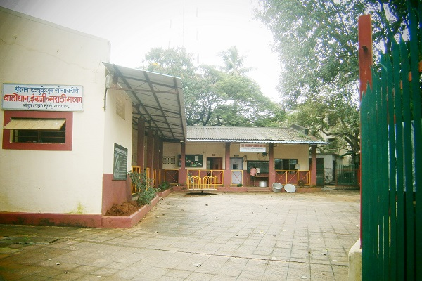 THE Indian Education Society's (IES) School, Bhandup